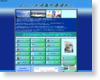 ようこそ沼島の勇清丸へ_淡路島・沼島の釣り船のサイトイメージ