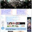 AKB48タイムズのサムネイル