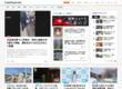 ソース元の「FNNニュース: インドネシアで路線の...」ページを見る