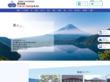 富士五湖観光連盟 (Mt.Fuji-Fuji Five Lakes AREA GUIDE)