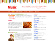 ぱる音楽教室