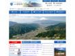 西桂町ホームページ