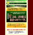日経先物ミニ BTF投資術