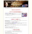 ナポレオン・ヒル「HSSプログラム」(CD・VIDEO+倍速音声)