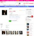 Adele - 【輸入盤】19