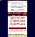 原田翔太 「携帯アフィリエイト爆走マニュアル2」 (PDF)