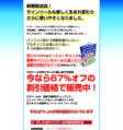 恋スキャDX専用 エントリーサインツール