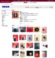 MIXA IMAGE LIBRARY [Vol.16 風雅伝承]