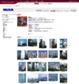 MIXA IMAGE LIBRARY [Vol.23 香港24時]