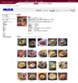 MIXA IMAGE LIBRARY Vol.44 美味誘心