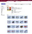 MIXA IMAGE LIBRARY [Vol.46 ザ食材/魚&肉]