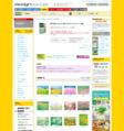 素材辞典 Vol.203 野に咲く花 -ピュア&スイート