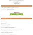 【ひと狩りいこうぜ!】ドルスキャワールドFX~売上ランキング・購入率NO.1!2冠達成~