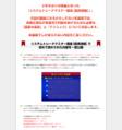 2012年度版システムトレードマスター講座【超実践編】DVD  (斉藤正章)