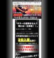 Hidenori流速弾きマスターパッケージ(用語集&音符表なし)