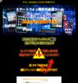 短縮URLマルチ転送システム 【短短 (TanTan)】