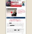 eBay 輸出ビジネス リサーチ&販売力アップ実践セミナーDVD
