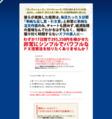 インスタントFXシステム [ドル円版・ユーロ円版・ポンド円版] (音声セミナー・逆張り版付き)