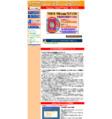 Newton  TOEIC750点TLTソフト(中級者向け)(完全版)