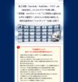 小谷川拳次 「コンテンツマーケティング成功の33ステップ」