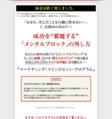 今井孝 マーケティングマインドセットプログラム
