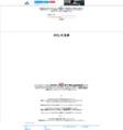 【AYU式】フロントライン・マーケティング(旧バージョン)※特典5・6・7なし