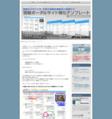 情報ポータルサイト特化テンプレート