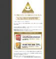 パンダ塾Pyramidalピンク
