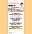 本田昌毅監修 「パニック障害克服プログラム」 (Ver2)