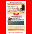 趣味ブログで毎月10万円稼ぐ方法