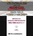 セールスレター型対応ホームページ作成ソフト 【SalesHpStyle10】