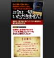 "K塾塾長K氏 「初心者のための""正しい""アフィリエイトセミナー」 (動画)"