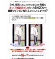 谷澤式ぎっくり腰療法 DVD