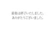 The MailMagazine 小玉歩