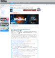 TMPGEnc Auhtoring Works 4