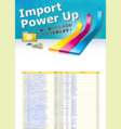 川下竜彦 Import Power Up Vol11