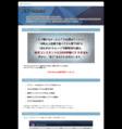 リクエスト商品→FXB-Manual 2014(PDF 72ページ/動画46ファイル)