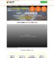 【平成29年度版】行政書士試験にわずか147日で合格したラクラク勉強法!(最新版)