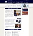 アチーブメント セールス・スキルアップ・プログラム