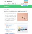 本田健 「お金の通信コース - お金のIQを高めるコース」 (音声・PDF)