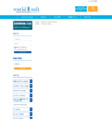 TeamViewer (チームビューアー) Corporate