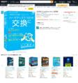HD革命-CopyDrive Ver4 ダウンロード版