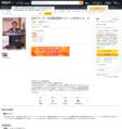 DVD ターナーの短期売買セミナー