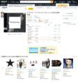 デビッド・ボウイ - ザ・ネクスト・デイ デラックス・エディション(完全生産限定盤) [Limited Edition]