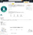 BASHAR(バシャール)CD 「21世紀のワクワクバシャール風 夢の実現化」 (VOICE WARKSHOP CDシリーズ) [CD] ダリル・アンカ MP3音声