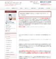 税理士が教える「副業の住民税対策ガイド」