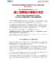 藤屋伸二 「中小企業のための実践ドラッカー戦略 オンライン集中講座」 (動画)