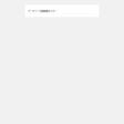 濱田昇 「独占市場メソッド4ステップ戦略DVD」 全7巻セット 独占市場実践会教材 (動画)
