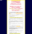 eBook Secrets ネットビジネス第3市場 安価eBook製作法