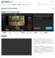 ビデオスタビライザー Mercalli V4 SAL+